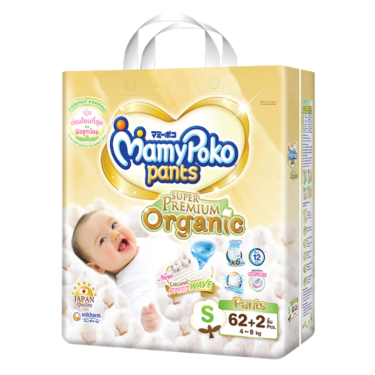 /content/dam/sites/th_mamypoko_com/images/products/PACK PANTS S ORG-01.png